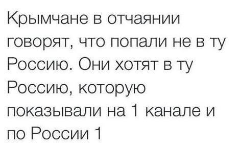 крым111