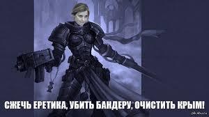 поклонскаятьирпн