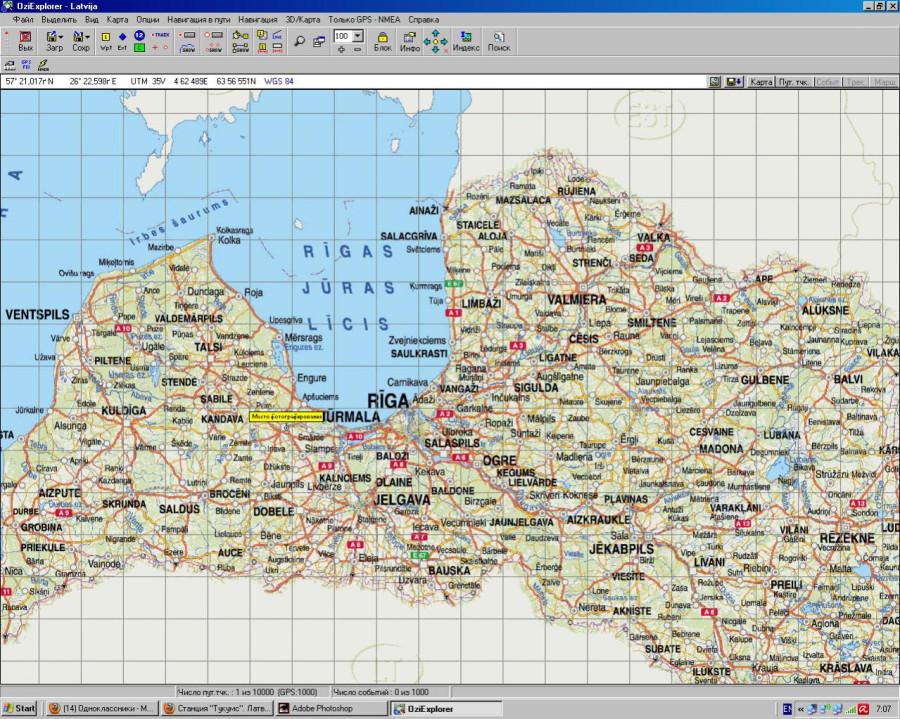 _Maps_Tukums_2
