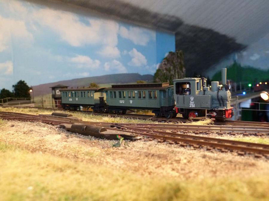 H0e_pass_train_9
