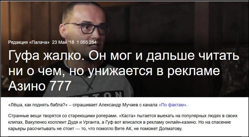 Про Навального и Роскомнадзор