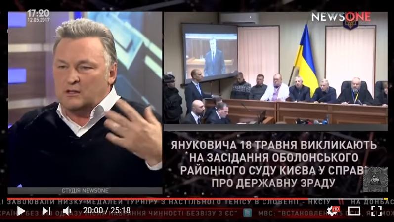о суде над Януковичем-NewsOne