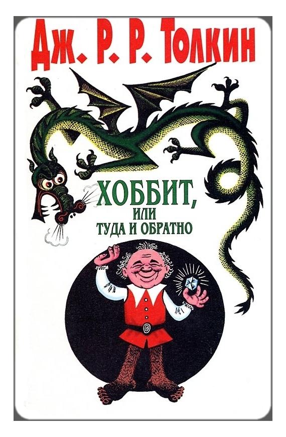 http://ic.pics.livejournal.com/doctorbykov/48377209/39806/39806_original.jpg