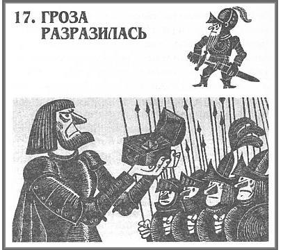 http://ic.pics.livejournal.com/doctorbykov/48377209/40653/40653_original.jpg