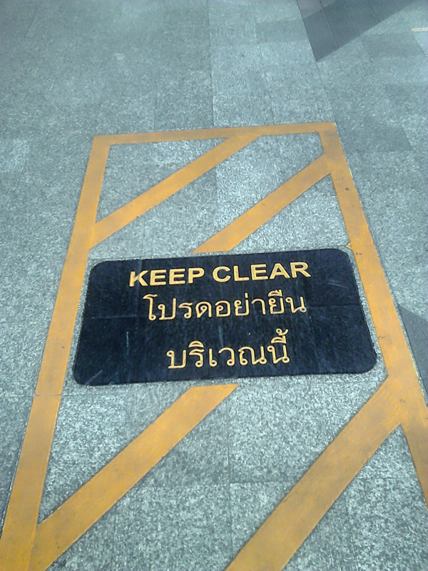 До скольки работает метро в бангкоке