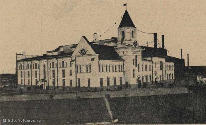 ВТИ_1926
