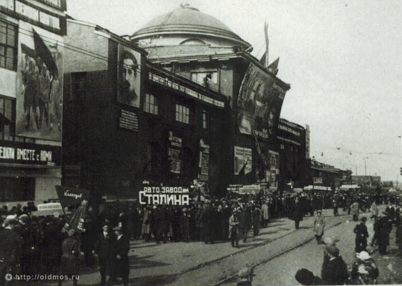 ЗИЛ_1935