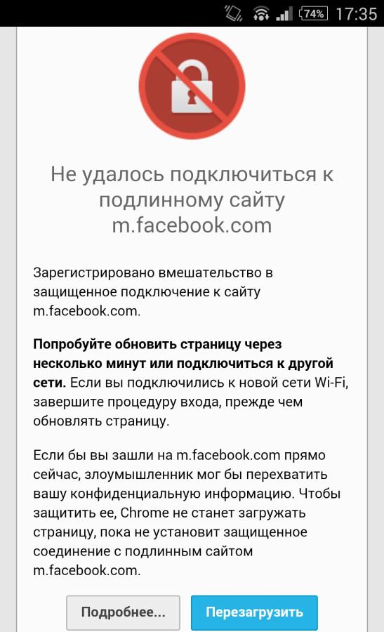 Screenshot_2014-06-20-17-35-34