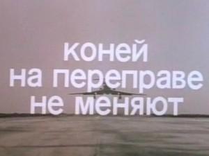 О Степанове... руина,Медреформа delenda est!,мироеды,мирсошелсума,zloбодневное
