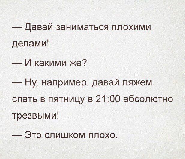 12299290_1666766996937936_8925349908808023084_n