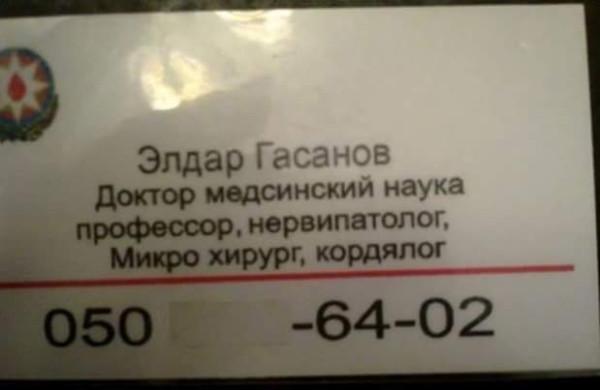 12366386_938207692914920_5557970453022816753_n