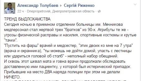 толубаев1