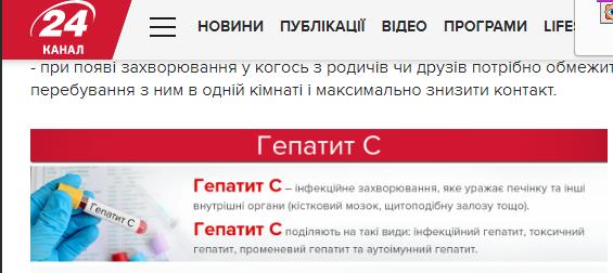 скрингеп