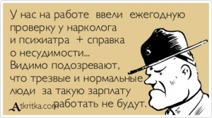 atkritka_1394726136_67_m