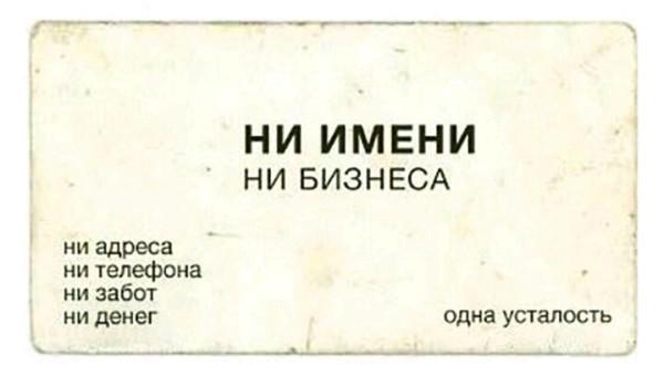На работу! записки ложечкой Фолькмана,Медреформа delenda est!,неколлегиальное,zloбодневное