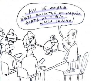 Кафкиана дуралекс