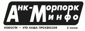 Opera Снимок_2021-01-09_203018_www.facebook.com.png