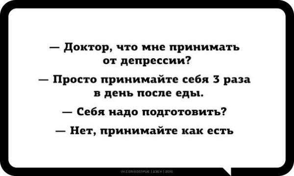 http://ic.pics.livejournal.com/dok_zlo/9024618/88143/88143_600.jpg