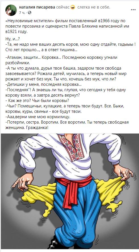 Opera Снимок_2021-03-08_002923_strana.ua.png