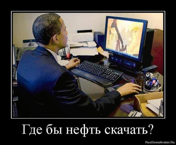 1300457211_demotivators_21