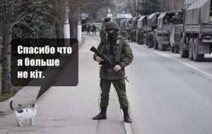 1394363016_1-spasibo-chto-ya-bolshe-ne-kit