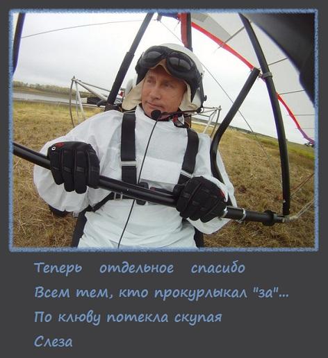 59c9c9e8378d24ff15b0650dc56ae83b_2012_09_06t020952z_1537805517_gm1e8960rzx01_rtrmadp_3_russia_putin_cranes