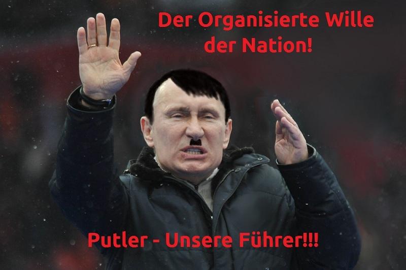 Путин и Гитлер: исторические параллели