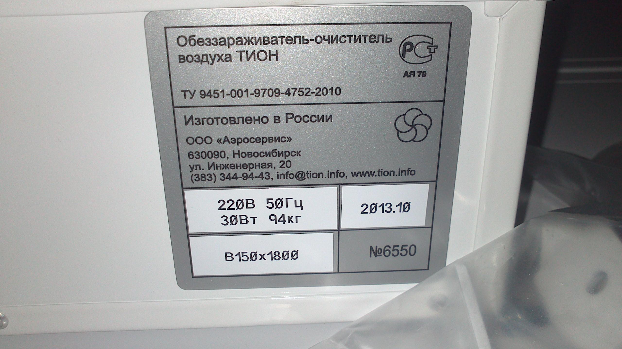 DSC_0440