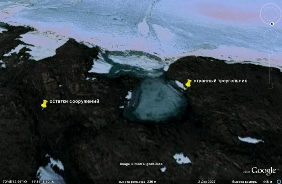 странный треугольник во льду