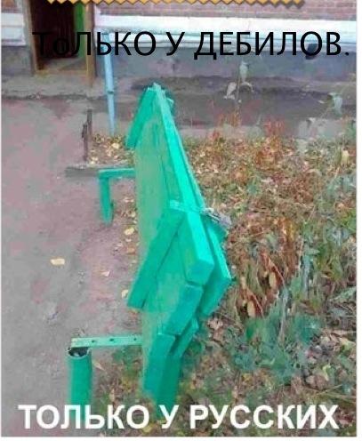 "На Днепропетровщине Ленину отбили нос и подбородок: ""УПА - боротьба триває"" - Цензор.НЕТ 2655"