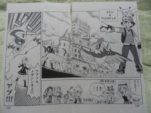 800px-Manga_Movie_17_11