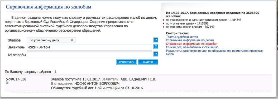 9a0184e12c9 Живые записки Антона Носика