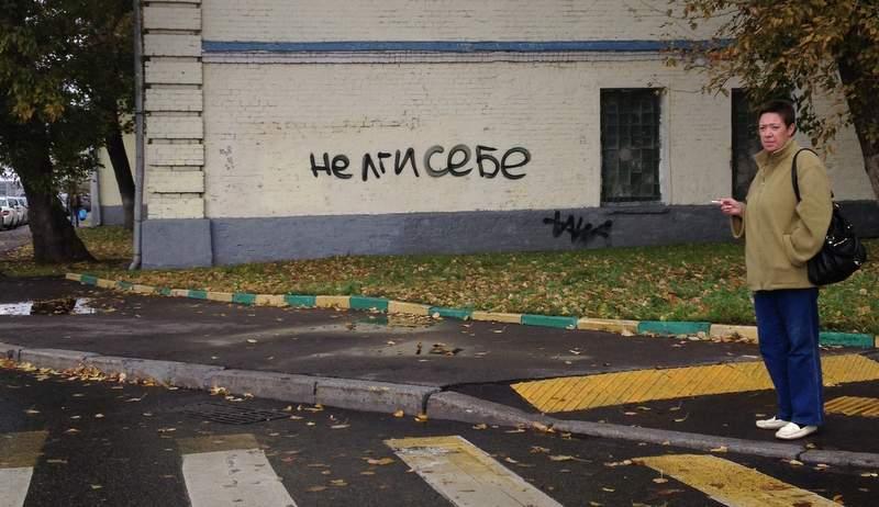Надпись на углу Саввинской набережной и Новодевичьего проезда
