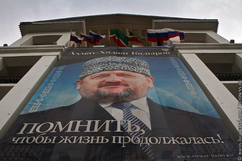 Фото: macos.livejournal.com