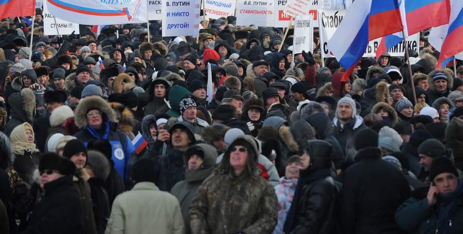 Митинг на Поклонной горе, февраль 2012. Фото Александра Кожохина, РИА «Новости»