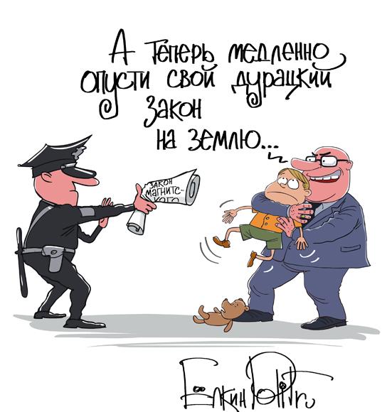 Елкин@Polit.Ru