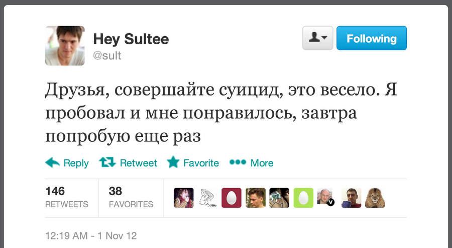 Твит Султана Сулейманова, заблокированный на территории Российской Федерации