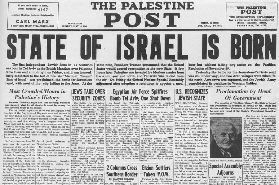 Сообщение о создании Израиля в Palestine Post