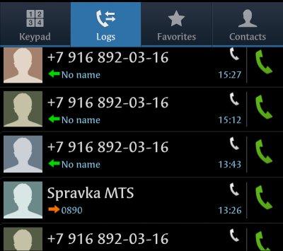 Лог звонков со спамом от МТС