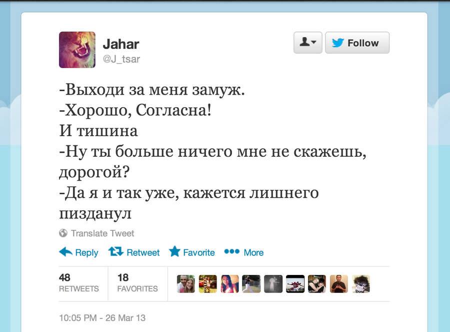 Твит Джохара Царнаева, оригинал — по ссылке