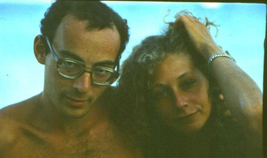 Аркан и Полина