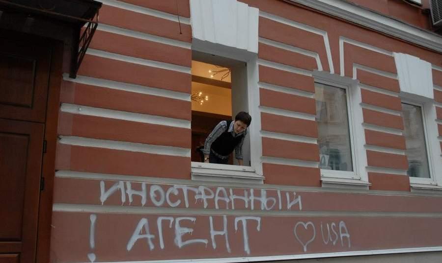 Граффити, оставленное гебефренами на стене Мемориала. Фото Владимира Варфоломеева