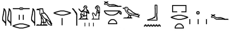 Надпись на стелле Мернептаха