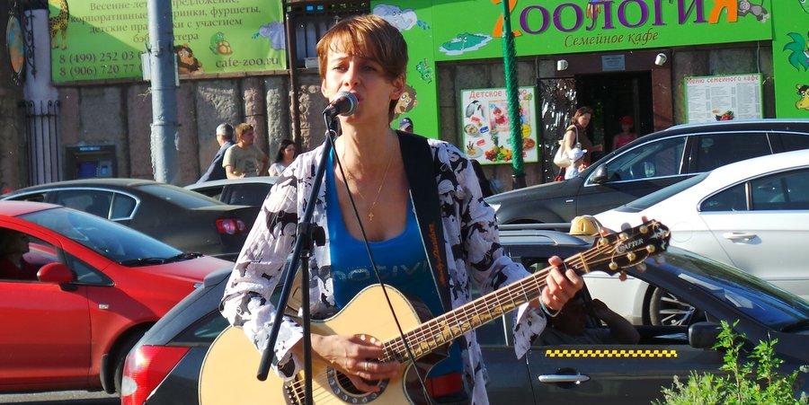 Любимая певица Nota La на Пресне