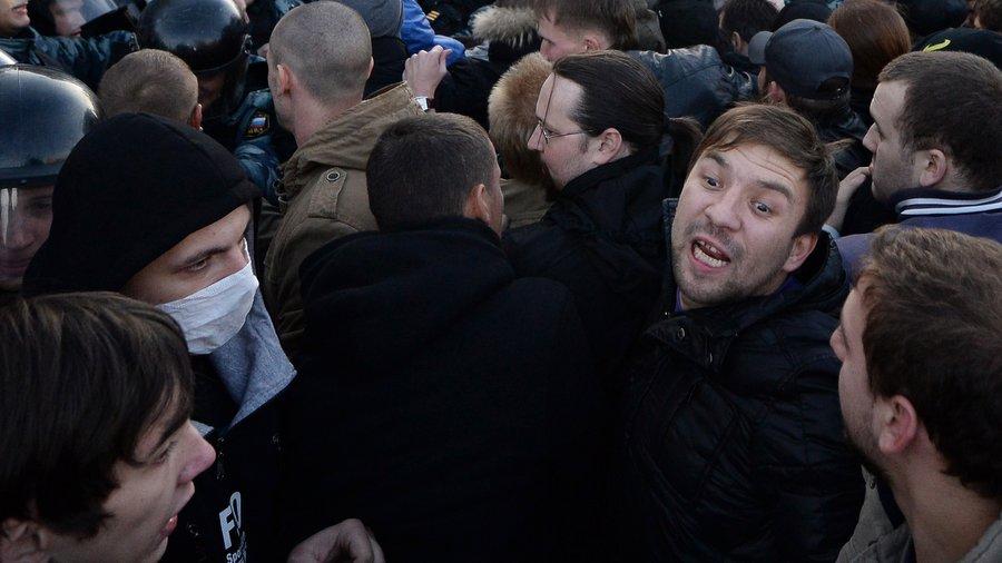 Бирюлевские погромщики. Фото Максима Блинова, РИА «Новости»
