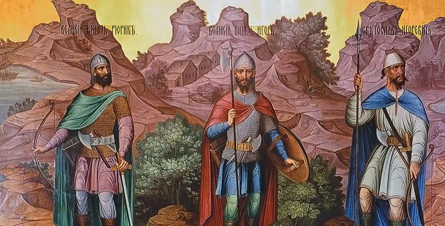 Рюрик, Игорь, Святослав