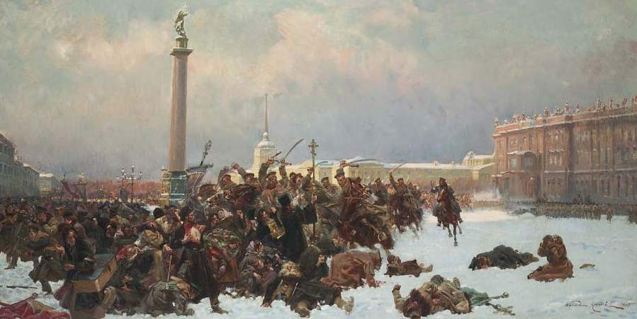 Кровавое воскресенье на Дворцовой площади