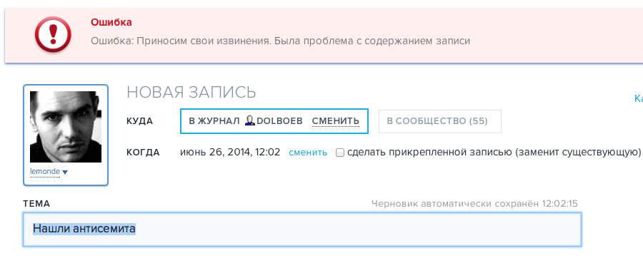 Screenshot 2014-06-26 13.02.33
