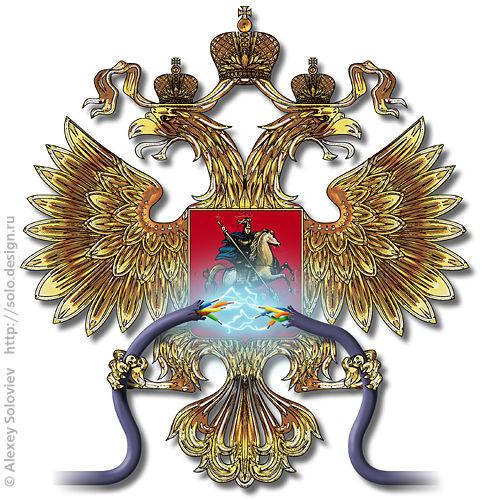 Алексей Соловьёв. Государственное регулирование вопросов Интернета