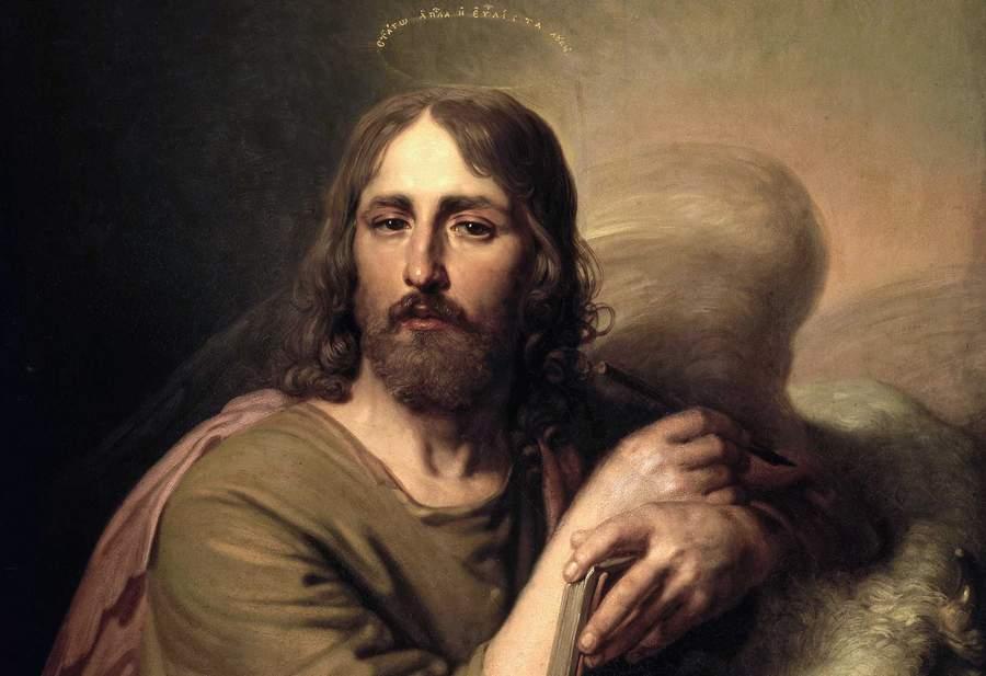 Евангелист Лука, портрет Боровиковского, Государственный Русский музей
